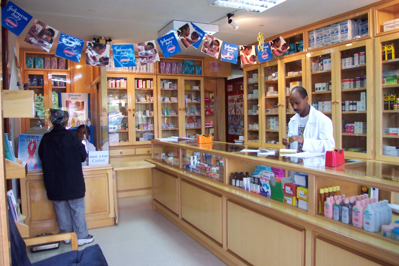 Bethzatha Pharmacy
